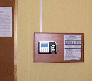 Rejestracja Czasu Pracy RCP Białystok UMWP