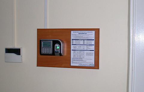 Rejestracja Czasu Pracy RCP Czarnków Starostwo Powiatowe