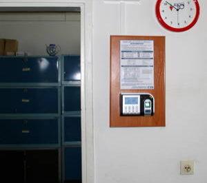 Rejestracja Czasu Pracy RCP Gdańsk Szpital Specjalistyczny