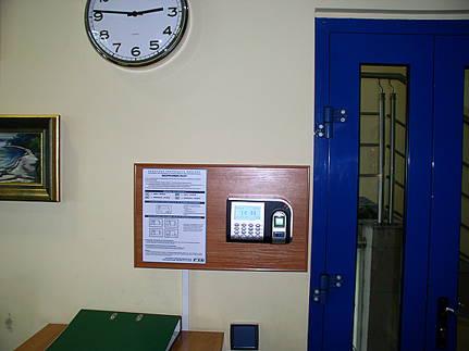Rejestracja Czasu Pracy RCP Gdynia SIM