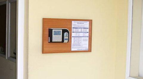 Rejestracja Czasu Pracy RCP LOGIS-SYSTEM