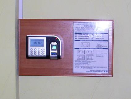 Rejestracja Czasu Pracy RCP Litwa Hi-Steel