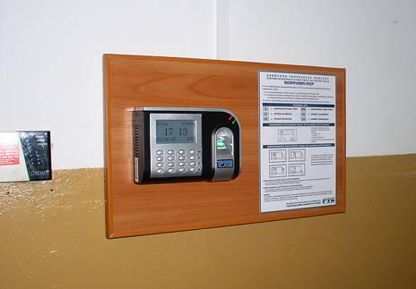 Rejestracja Czasu Pracy RCP Starachowice STARPOL