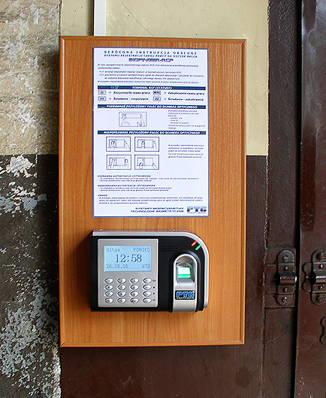 Rejestracja Czasu Pracy RCP Stargard-Szczeciński Zakład metalowy Aga